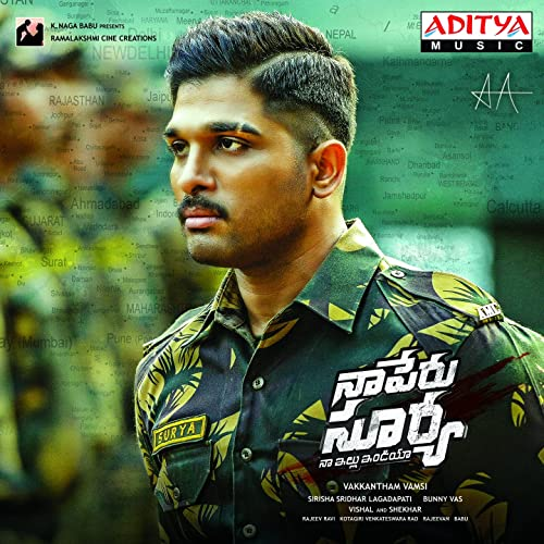 naa peru surya naa illu india photos