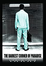 Darkest Corner of Paradise [Reino Unido] [DVD]