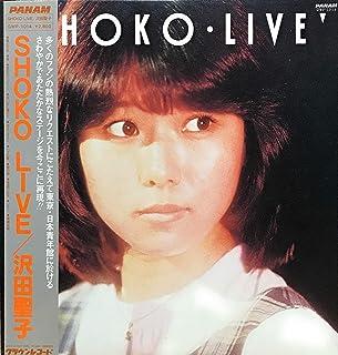 Shoko Live[LPレコード 12inch]
