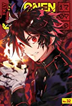 Weekly Shonen Jump Vol. 282: 07/10/2017