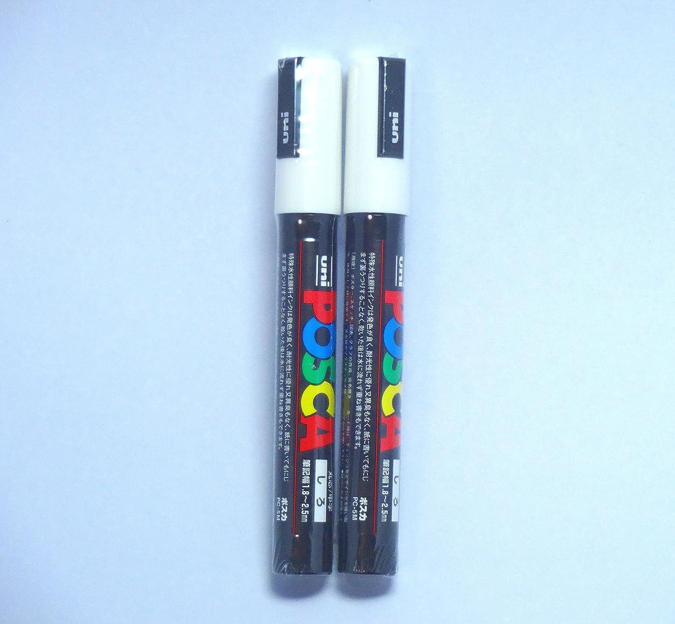 Uni Posca Paint Marker PC-5M White, 2 pens per Pack (Japan Import) [Komainu-Dou Original Pakage]