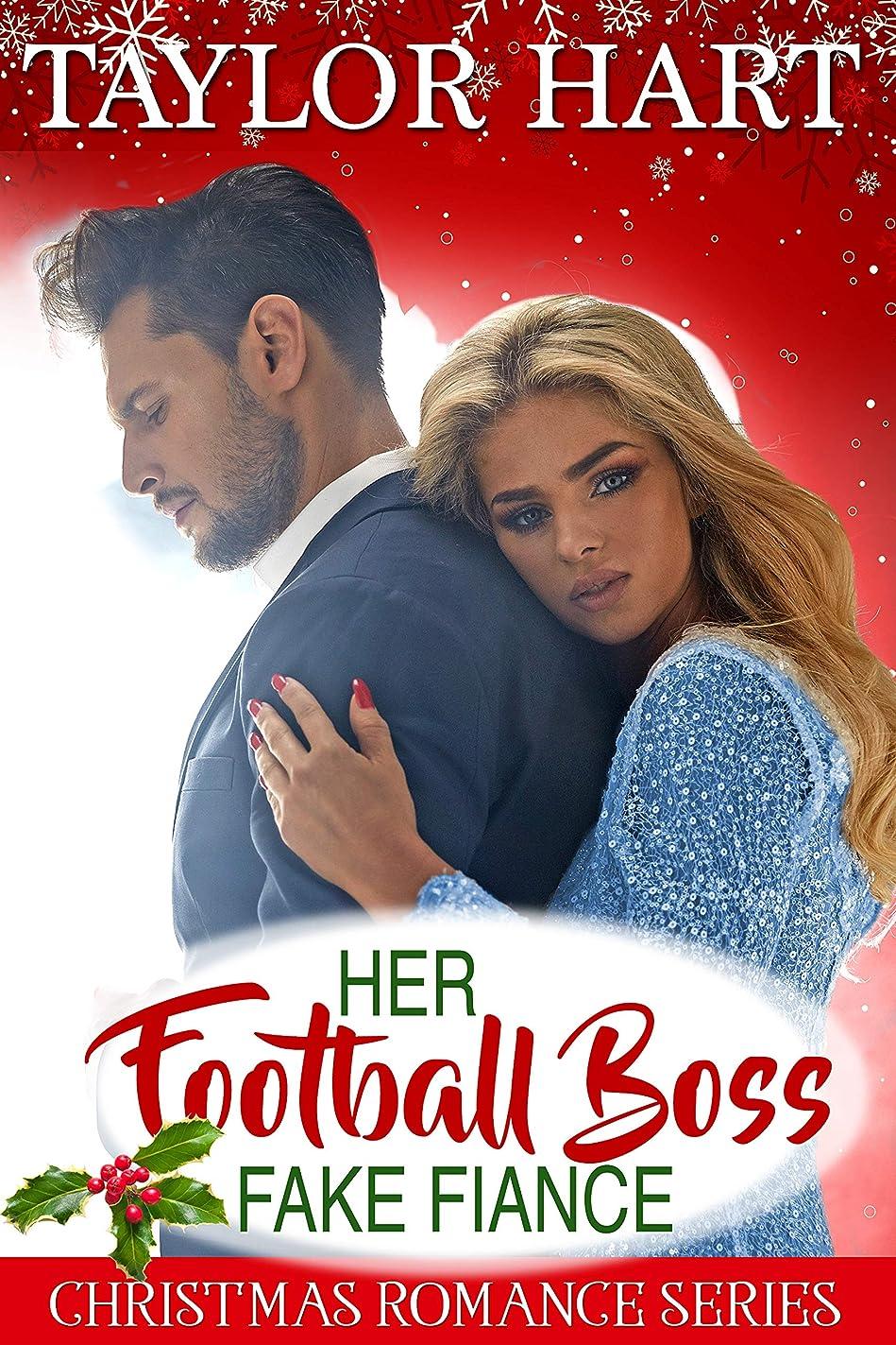 反対に夕食を食べる合理化Her Football Boss Fake Fiance: Sweet Brother's Christmas Romance (Brady Brother Romances Book 4) (English Edition)