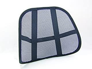 FELLOWES 8036501 Office Suites™ Mesh Back Support