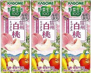 カゴメ 野菜生活100 信州白桃ミックス 195ml ×3本