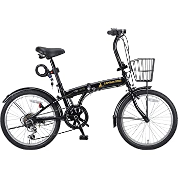 【Amazon.co.jp限定】キャプテンスタッグ(CAPTAIN STAG) Oricle 20インチ 折りたたみ自転車 FDB206 [シマノ6段変速 / バッテリーライト/ワイヤー錠/前後泥よけ ]標準装備