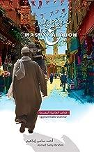 Egyptian Arabic Grammar: Masri 3alabuh مصري على أبوه