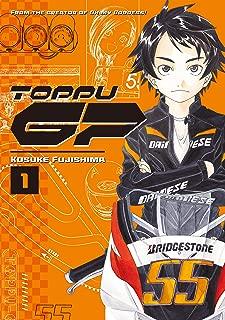 TOPPU GP Vol. 1