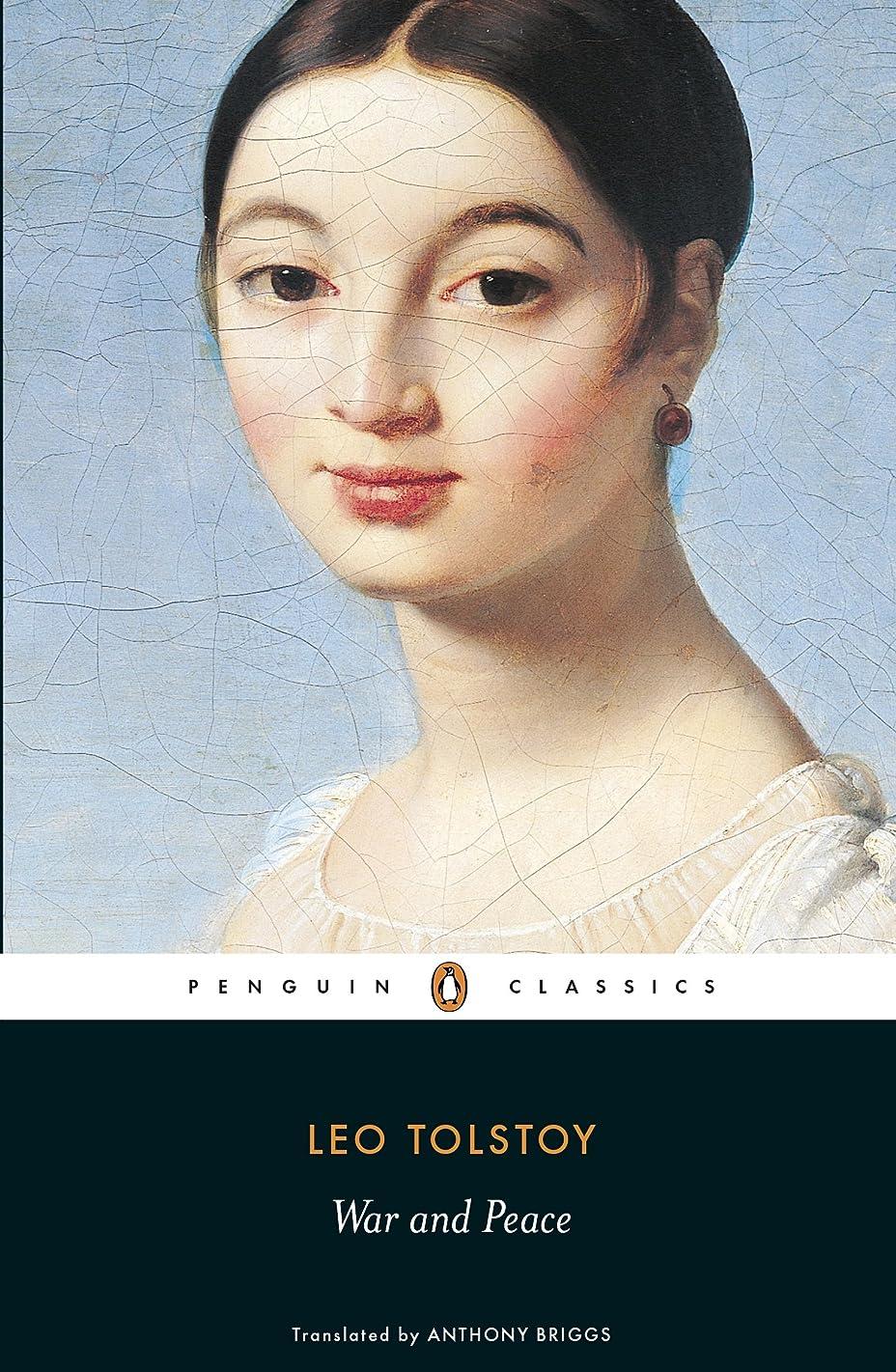 ゾーン耐える貫通するWar And Peace (Penguin Classics) (English Edition)
