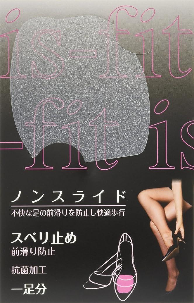 is-fit(イズフィット)  ノンスライド スベリ止め シルバー 1足分