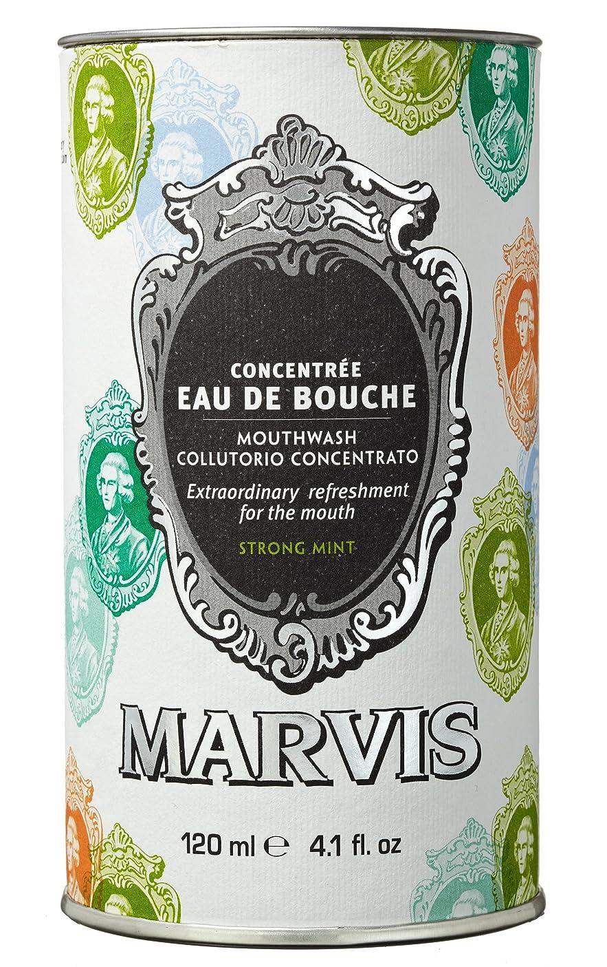 でも事業上げるMARVIS(マービス) マウスウォッシュ 120ml