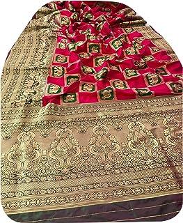 بلوزة نسائية من ساري 6090 بنمط فيل ساري مع حواف غنية وهيكل كامل باللون الأحمر