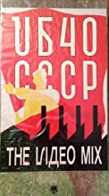 Ub40 Live in Moscow VHS