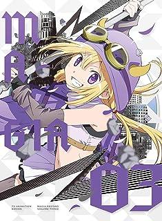 マギアレコード 魔法少女まどか☆マギカ外伝 3(完全生産限定版) [Blu-ray]...