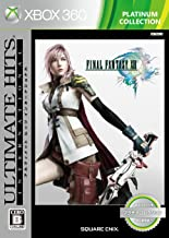 Final Fantasy XIII International (Ultimate Hits Platinum Collection) [Japan Import]