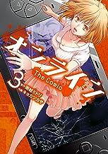 表紙: オンライン The Comic 3 (エッジスタコミックス) | 雨蛙ミドリ