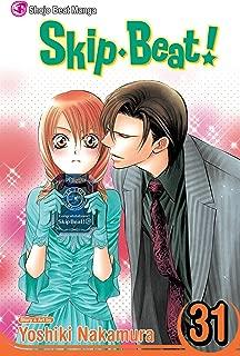 Best skip beat yoshiki nakamura Reviews
