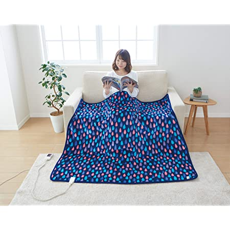 Sugibo(スギボー) 北欧テイストデザインのお洒落な Hot Blanket Wide ホットブランケットワイド SB20BW13(MB) ミッドナイトブルー