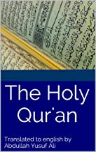 The English Translation of The Holy Qur'an
