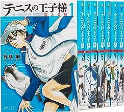 テニスの王子様 都大会編 文庫版 コミック 全8巻セット (集英社文庫―コミック版)