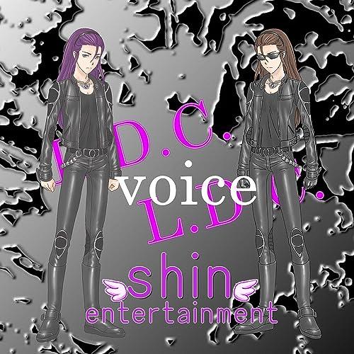 voice feat.神威がくぽ