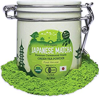 Premium Japanese Matcha Green Tea Powder - 1st Harvest Ceremonial HIGHEST Grade - USDA & JAS Organic - From Japan 30g Tin ...