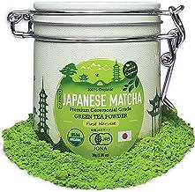 Premium Japanese Matcha Green Tea Powder - 1st Harvest Ceremonial HIGHEST Grade - USDA & JAS Organic - From Japan 30g Tin ...