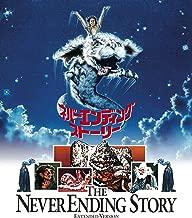 The Neverending Story ekusutendeddo Edition HD New Master [Blu-ray]