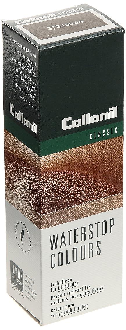 ブリリアントキャビン不規則なコロニル ウォーターストップチューブ トープ