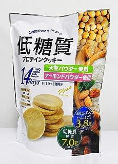低糖質 プロテインクッキー プレーン 2週間分のカラダサポート 1日1袋で2週間分 ×14袋