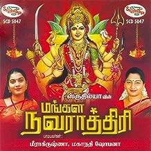 mayanadhi songs mp3