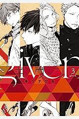 ギヴン(3) (ディアプラス・コミックス) Kindle版