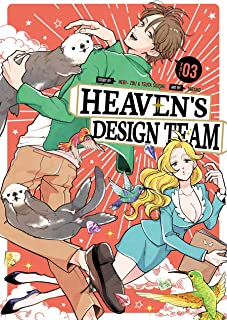 Best heaven's design team Reviews