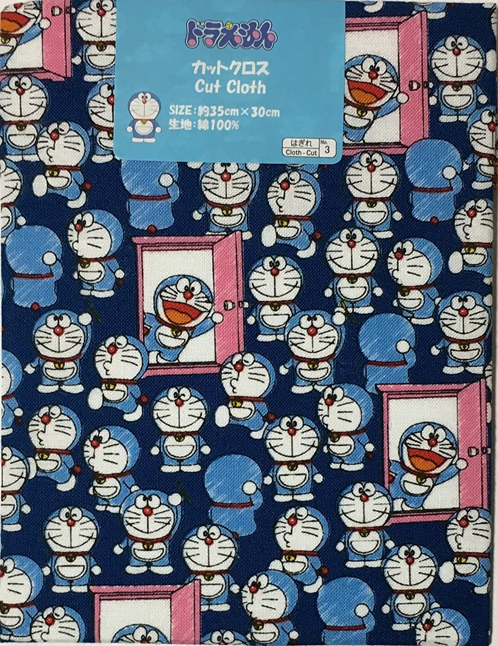 Japan Cut Cloth 35×30cm Cotton Craft Fabric Patchwork Scrapbooking (Doraemon) wnzni5606