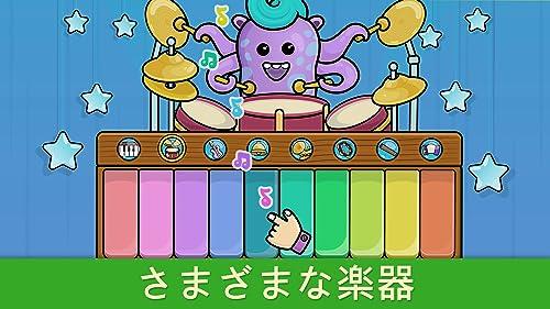 『ベイビーピアノ – キッズ向け学習ゲーム。』の3枚目の画像