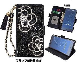 「kaupili」 Xperia Z3 (SO-01G/SOL26/401SO)ケース 鏡/ミラー付き カード収納 スタンド機能 手帳型 お財布機能付き 化粧鏡付き フラップ留め具短め