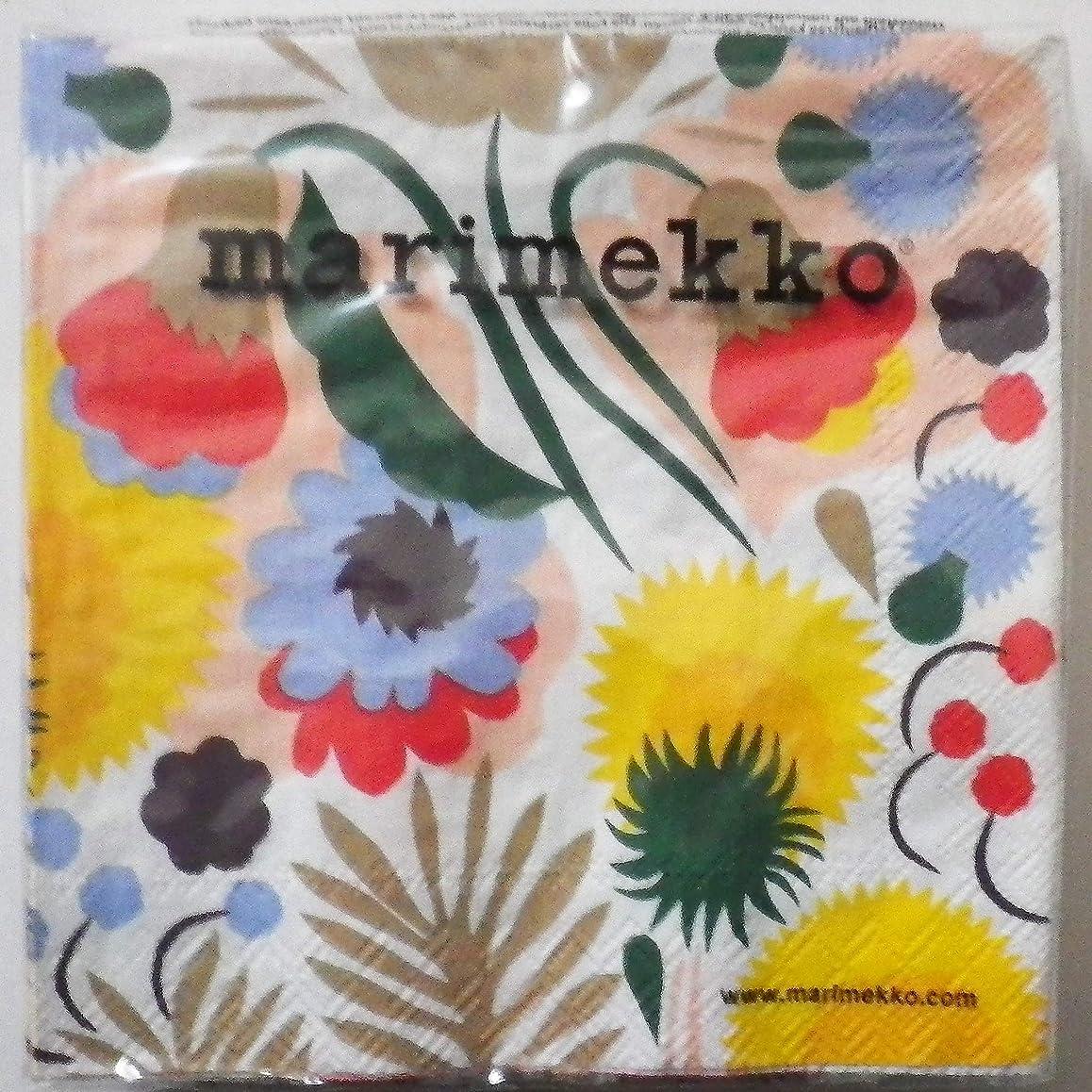 私達マウスピース当社マリメッコ ペーパーナプキン 25cm PIKKUKELLUKKA marimekko 1パック20枚入り 北欧 [並行輸入品]