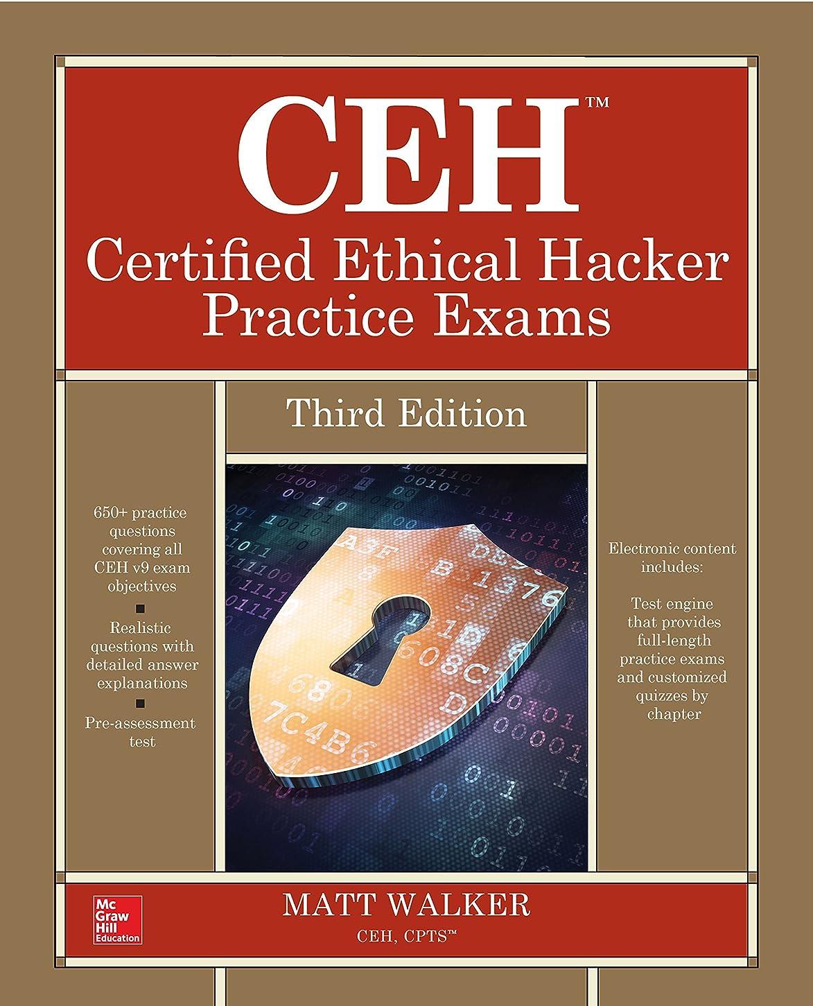 落胆するコンピューターゲームをプレイするキャンプCEH Certified Ethical Hacker Practice Exams, Third Edition (All-In-One) (English Edition)