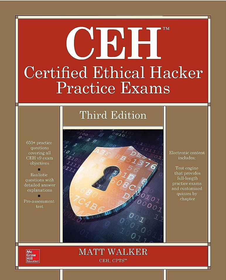 偉業誘う入浴CEH Certified Ethical Hacker Practice Exams, Third Edition (All-In-One) (English Edition)