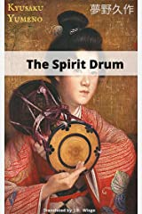 The Spirit Drum Kindle Edition