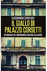 Il giallo di Palazzo Corsetti (Un'indagine del commissario Adalgisa Calligaris Vol. 3) Formato Kindle