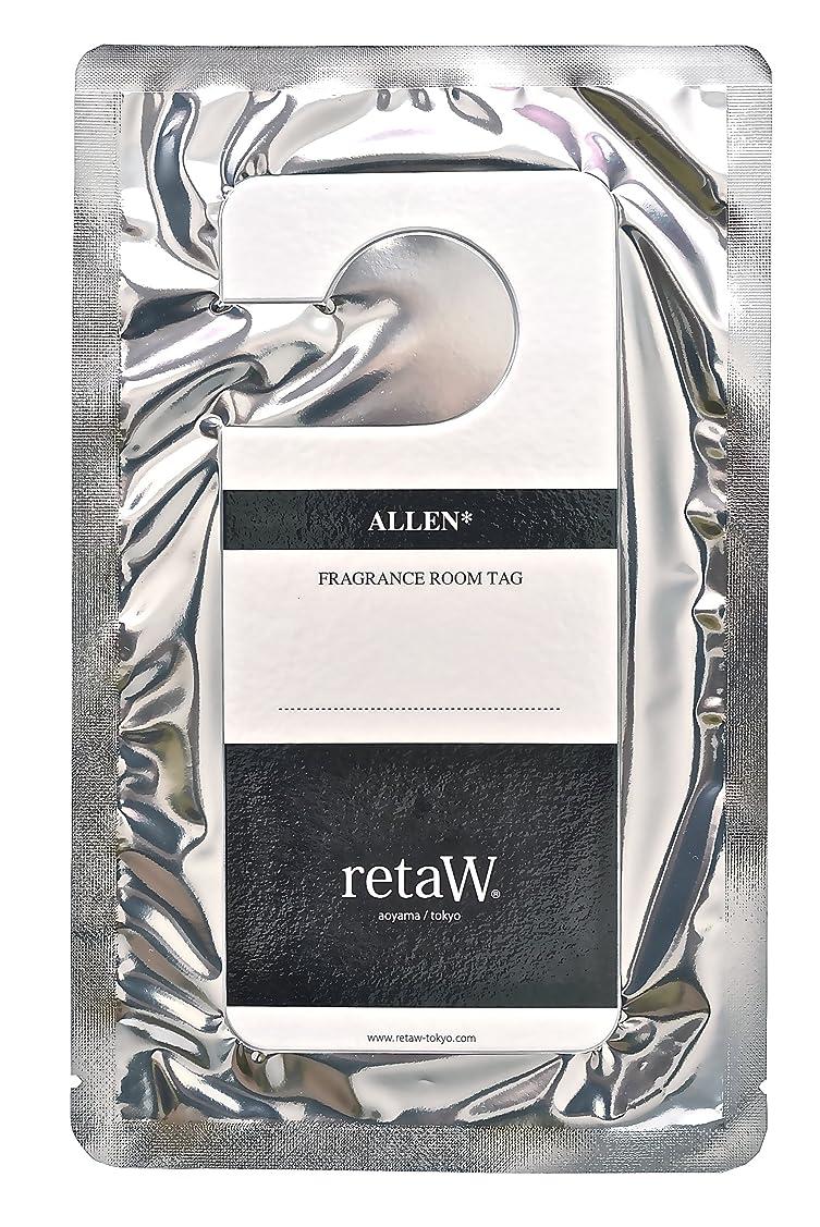 ビザまさに集中的な【retaW】 フレグランス ルームタグ(紙香) ALLEN*