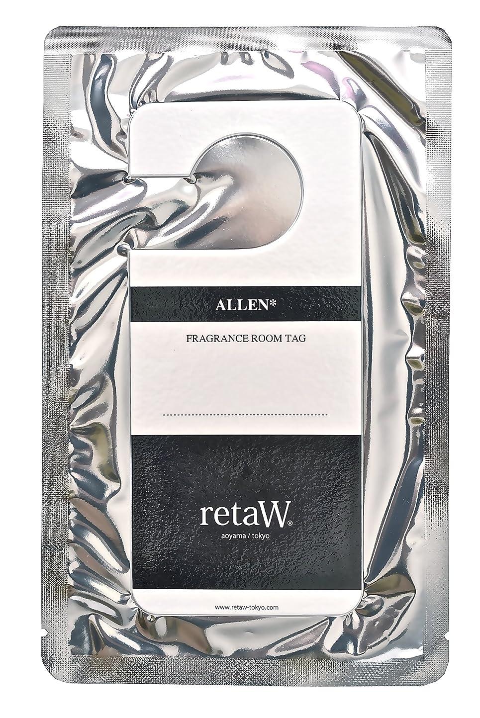振動させる動機勇気のある【retaW】 フレグランス ルームタグ(紙香) ALLEN*