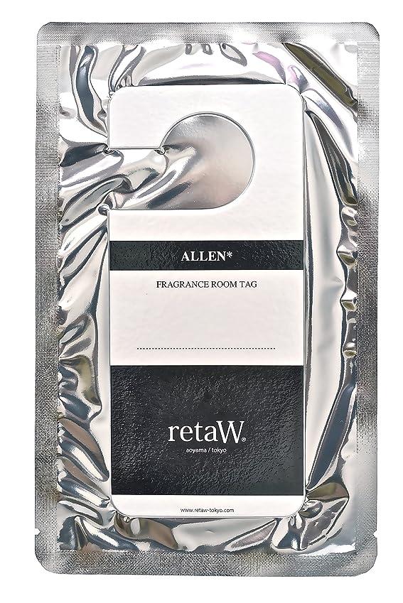 整然とした隠す本【retaW】 フレグランス ルームタグ(紙香) ALLEN*