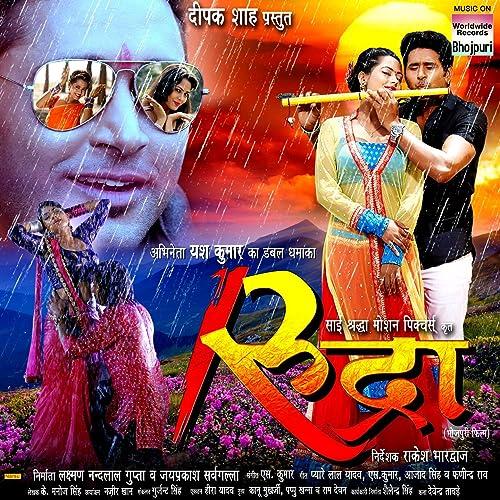 Amazon com: Rudra Mantra: Pankaj Saini Yash Kumarr: MP3