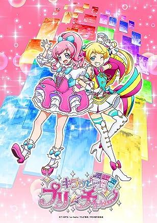 【Amazon.co.jp限定】【Amazon.co.jp限定】キラッとプリ☆チャン Blu-ray BOX-4  (オリジナル特典付:ブロマイド3枚セット)