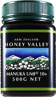 アクティブマヌカハニー UMF10+ 500g 認定証付き ハニーバレー(100% Pure New Zealand Honey)マヌカ蜂蜜