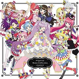 プリパラ☆ミュージックコレクション season.2