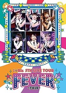 i☆Ris 5th Live Tour 2019 ~FEVER~ *Blu-ray