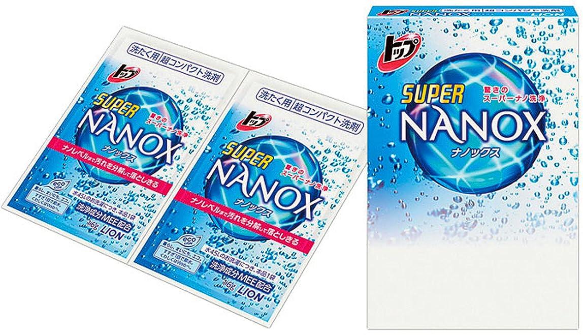 静けさパケット強調するメトリックス 旅行用 携帯 洗濯 液体 洗剤 ナノックス NANOX  ワンパック (2回分)