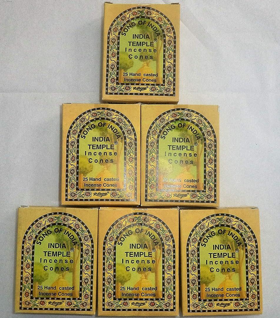 ぜいたくフローティングニュージーランドSong of India Temple Cone Incense, 6 x 25 Cone Pack, 150 Cones Total